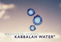 Kabbalahwaterlogo_2